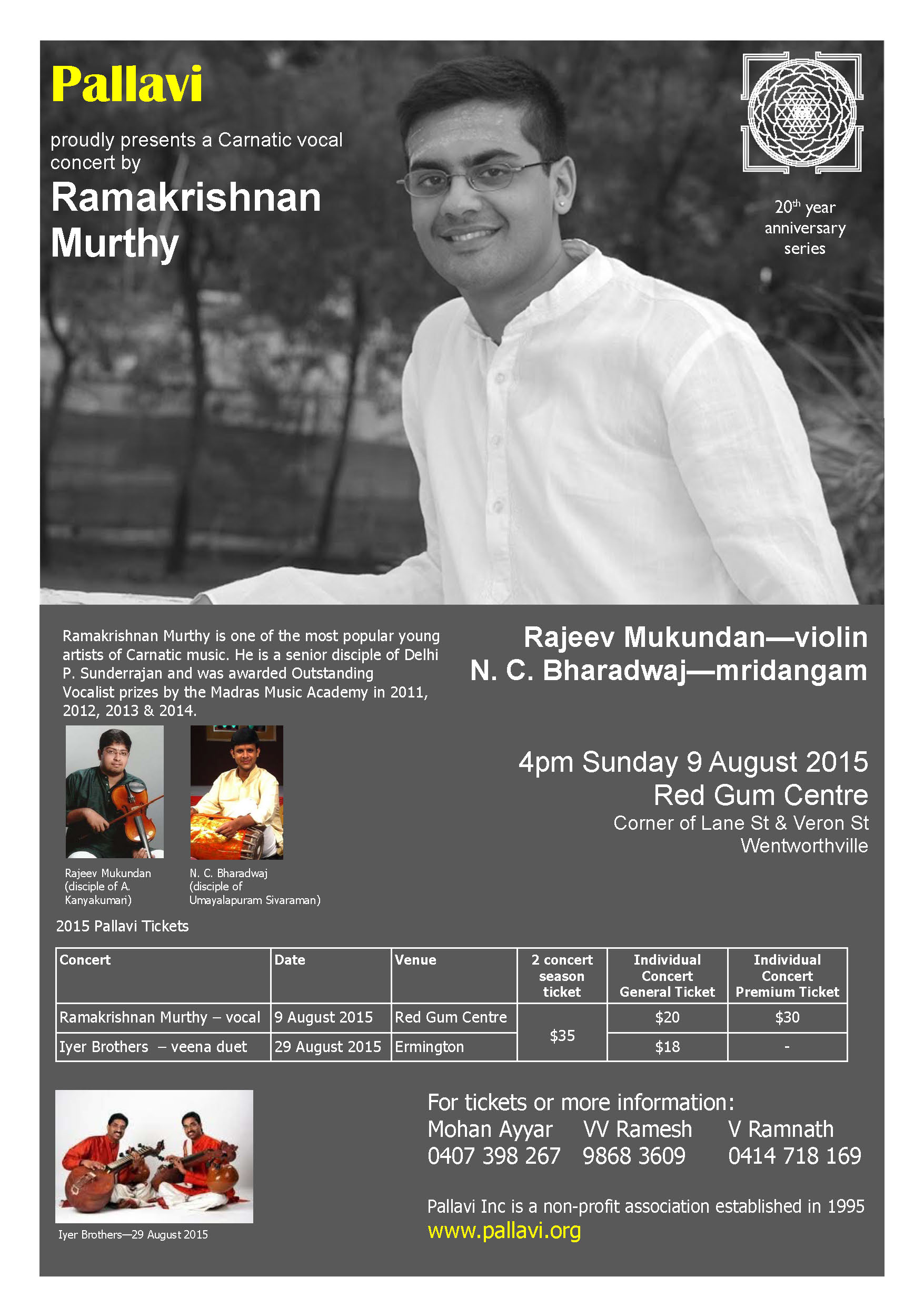 Ramakrishnan Murthy 2015